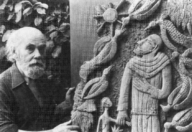 Joaquim Vicens Gironella