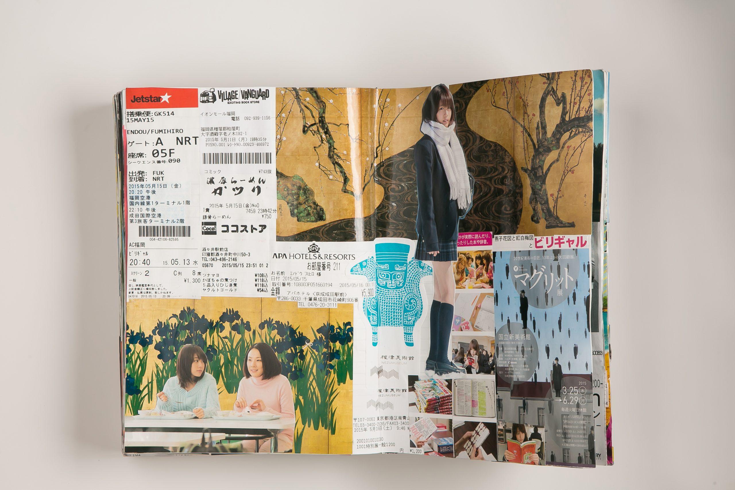 Fumihiro Endo, Sketchbook, Photo © Kushino Terrace, Fukuyama, Japan