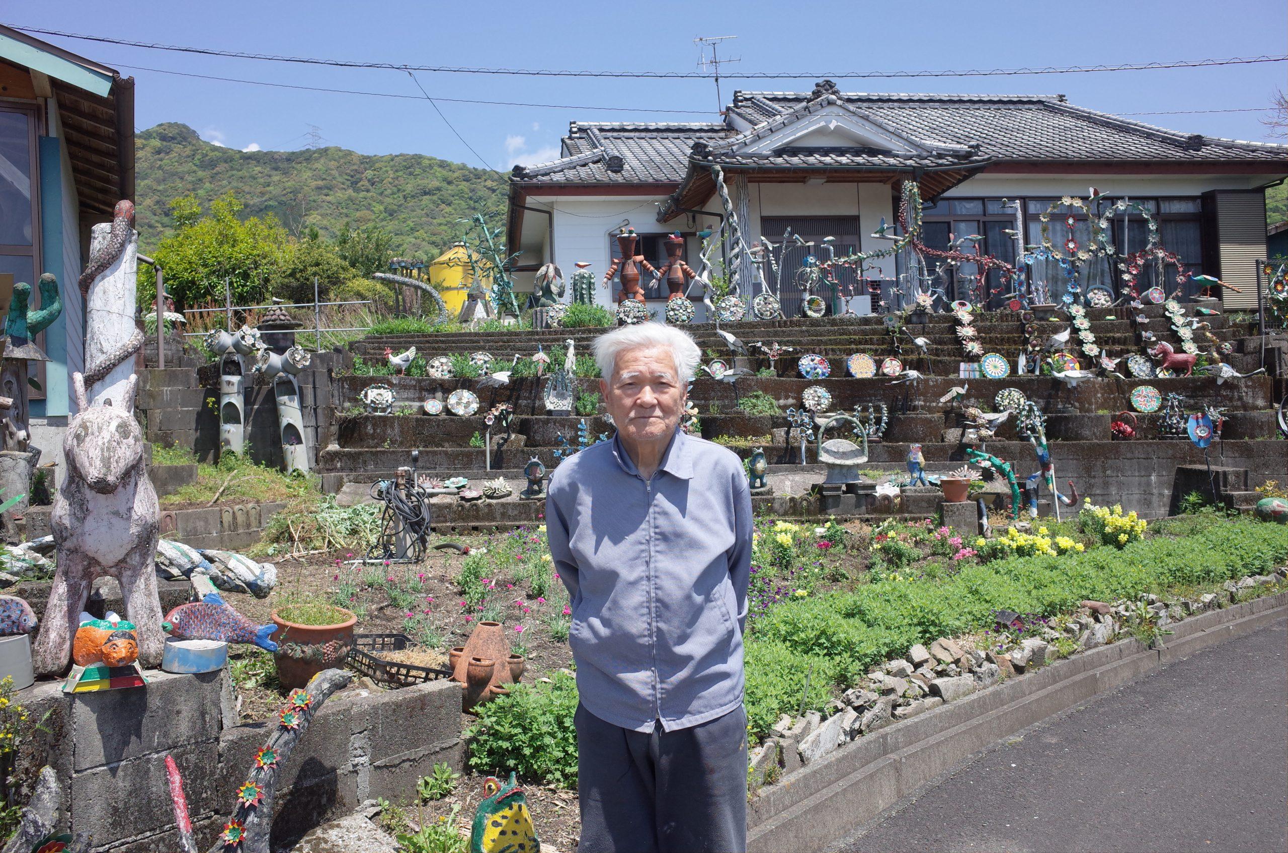 Izuki Okubo, House